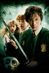 『ハリー・ポッターと秘密の部屋』TM &(C)2002 Warner Bros. Ent. , Harry Potter Publishing Rights(C)J.K.R.