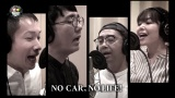 BS日テレ『おぎやはぎの愛車遍歴 NO CAR, NO LIFE!』10年目突入 新テーマ曲が完成(C)BS日テレ