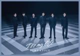 V6「It's my life/PINEAPPLE」(エイベックス・トラックス/9月23日発売)