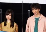 映画『小説の神様 君としか描けない物語』佐藤大樹と橋本環奈 (C)ORICON NewS inc.