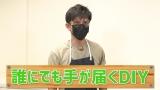 映像配信サービス「GYAO!」の番組『木村さ〜〜ん!』第114回の模様(C)Johnny&Associates