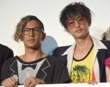 俳優・降谷建志(左)の魅力を力説した窪塚洋介 (C)ORICON NewS inc.
