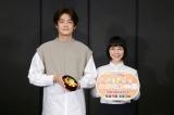 井之脇海(左)に手作り弁当を差し入れした吉谷彩子(右)