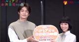 新ドラマ『ハルとアオのお弁当箱』のオンライン記者会見に出席した(左から)井之脇海、吉谷彩子
