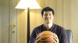 第1回(10月7日放送)は渡邊雄太(バスケットボール NBA選手)が登場 (C)テレビ朝日
