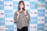 5日放送の『山崎怜奈の誰かに話したかったこと。』(C)TOKYO FM