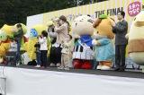 『ゆるキャラグランプリ2020』の模様