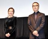 『COCOON Movie!! 芸術監督名作選』の初日舞台あいさつに出席した(左から)大竹しのぶ、松尾スズキ (C)ORICON NewS inc.