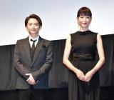 『COCOON Movie!! 芸術監督名作選』の初日舞台あいさつに出席した(左から)小池徹平、宮沢りえ (C)ORICON NewS inc.