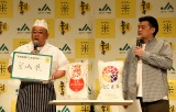 『令和2年産宮城米』説明会および新CM発表会に出席したサンドウィッチマン(左から)伊達みきお、富澤たけし
