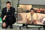 前澤友作氏本人(右)を目の前に物まねを初披露したチョコレートプラネット・長田庄平(C)フジテレビ