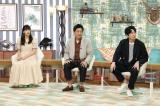 『昔住んでた家は今!?歴代ハウス』に出演する(左から)藤田ニコル、博多華丸・大吉(C)フジテレビ