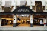 吉本興業がなんばグランド花月(写真)などの直営劇場で11月から客席制限を大幅緩和