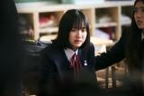 映画『星の子』の場面写真が解禁(C)2020「星の子」製作委員会