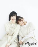 「My Girl vol.31」に登場する佐倉綾音&水瀬いのり