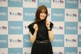 6日放送の『山崎怜奈の誰かに話したかったこと。』(C)TOKYO FM