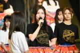 来年初春に松井珠理奈の卒業シングルをリリースすることが決定