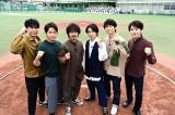 『V6の愛なんだ2020』が11月3日に放送決定 (C)TBS