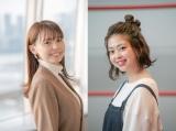 『フジテレビ女性アナウンサーカレンダー2021』より(左から)宮澤智アナウンサー、杉原千尋アナウンサー