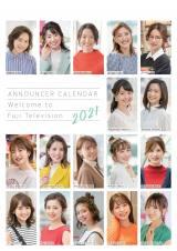 『フジテレビ女性アナウンサーカレンダー2021』表紙