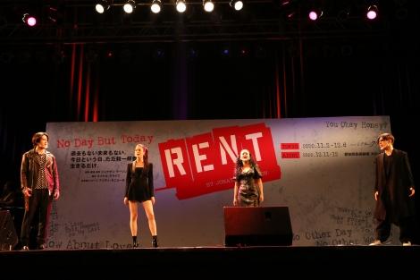 ミュージカル『RENT』の模様