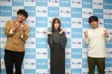 8日放送の『山崎怜奈の誰かに話したかったこと。』(C)TOKYO FM
