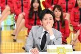 9日放送のバラエティー番組『中居正広のキンスマスペシャル』(C)TBS