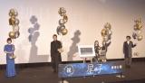 映画『星の子』の公開初日舞台あいさつに登壇した(左から)清川あさみ、永瀬正敏、芦田愛菜、大森立嗣監督 (C)ORICON NewS inc.