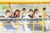 『FLASHスペシャル』グラビアBEST2020年秋号に登場するAKB48&STU48 (C)田川雄一、光文社