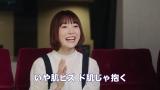 治療薬「ムヒDC速溶錠」WEB動画に出演した声優・花澤香菜