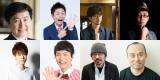 島田秀平×もう中、ラジオで対談