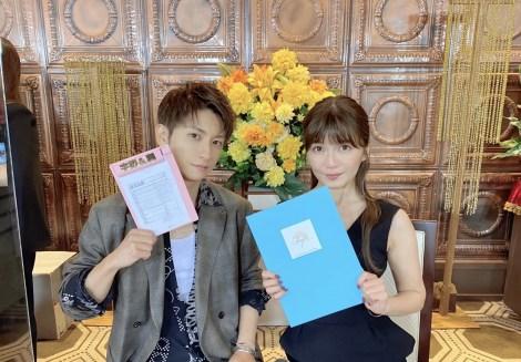 "AAA與真司郎&宇野実彩子の""あたうの""コンビ"