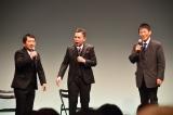 『タイタンライブ』10月公演の模様 (C)ORICON NewS inc.