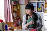 新土曜ドラマ『35歳の少女』に主演する柴咲コウ (C)日本テレビ