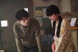新土曜ドラマ『35歳の少女』に出演する坂口健太郎、柴咲コウ(C)日本テレビ