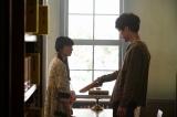 新土曜ドラマ『35歳の少女』に出演する柴咲コウ、坂口健太郎(C)日本テレビ