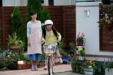 新土曜ドラマ『35歳の少女』に出演する鈴木保奈美(C)日本テレビ