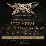 12月に行う「STAY METAL STAY ROCK-MAY-KAN」