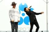 (左から)黒田俊介、小渕健太郎=『1970年大阪万博50周年記念セレモニー』