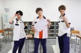 28日放送『なにわからAぇ! 風吹かせます!』に出演するAぇ!groupの末澤誠也、福本大晴、小島健 (C)カンテレ