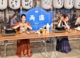 オンラインイベント『ギョーザステーション インターネット店』に出席した(左から)トリンドル瑠奈、トリンドル玲奈 (C)ORICON NewS inc.