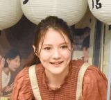 オンラインイベント『ギョーザステーション インターネット店』に出席したトリンドル瑠奈 (C)ORICON NewS inc.