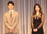 (左から)妻夫木聡、吉高由里子=TBS系日曜劇場『危険なビーナス』制作発表会見