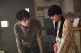 新土曜ドラマ『35歳の少女』に出演する坂口健太郎、主咲コウ (C)日本テレビ