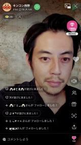『映画 えんとつ町のプペル』(12月公開)LINE LIVEで実施した声優オーディション中に西野亮廣が行っていたライブ配信のキャプチャー