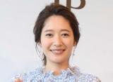 吉田明世、第2子妊娠ラジオで報告