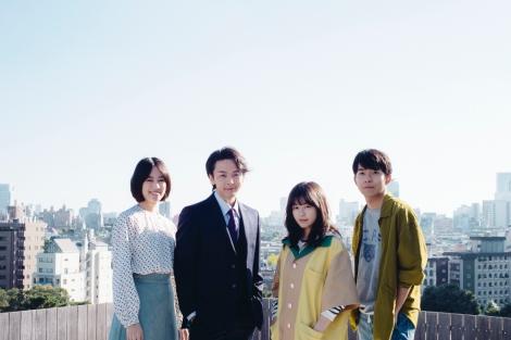 火曜ドラマ『この恋あたためますか 』に出演する(左から)石橋静河、中村倫也、森七菜、仲野太賀 (C)TBS