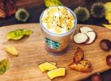 3種の秋の味覚チップがアクセント、スタバ秋の新作第3弾『オータム スイートポテト フラペチーノ』