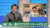 """吉田鋼太郎扮する、吉田""""健康""""太郎アナウンサー"""