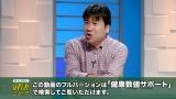 佐藤二朗演じる、佐藤二朗
